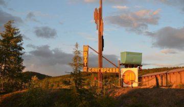 шахта сангар