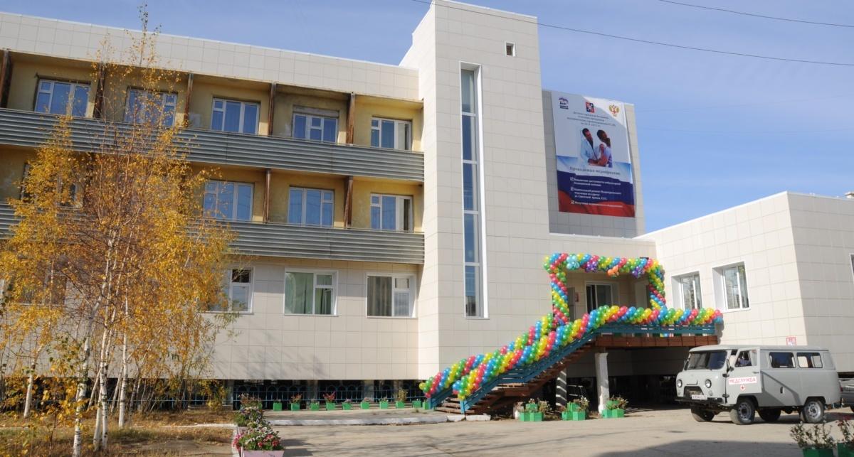Отделение восстановительного лечения и реабилитации №1 на ГРЭС