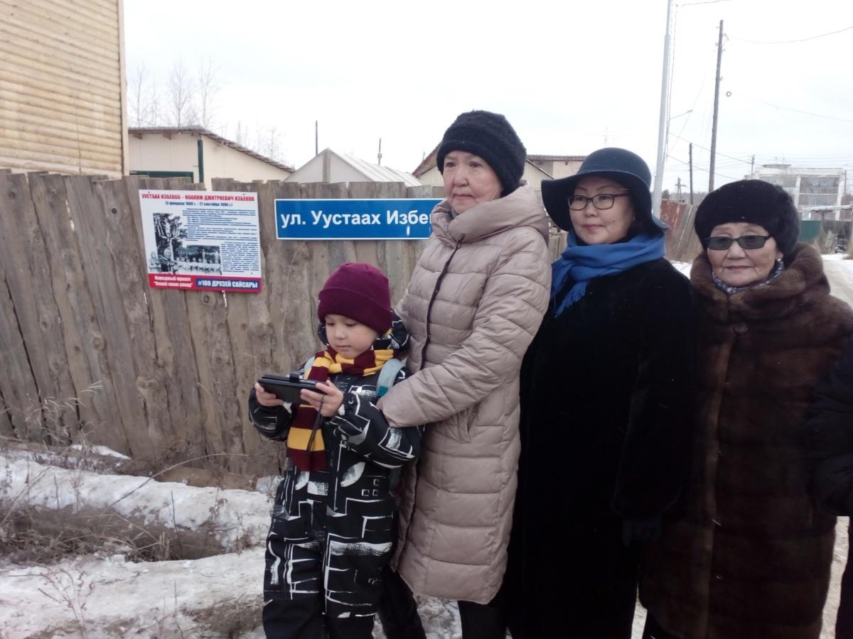 Альбина Избекова с внуком и родственниками на улице в честь отца