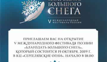 IMG_3388-12-10-19-07-21