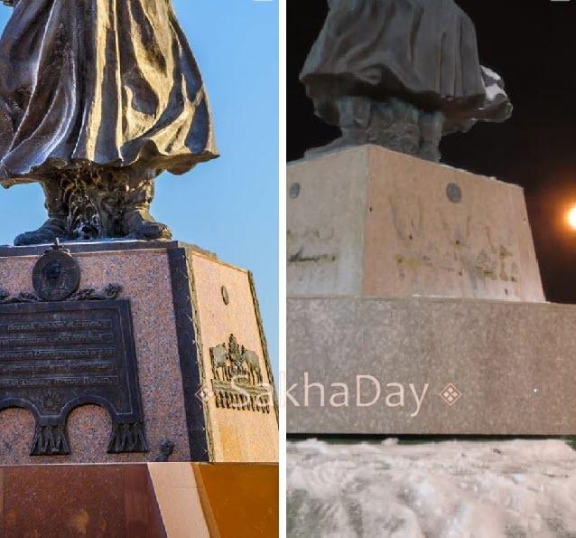 В Якутске памятник Матери раздевали постепенно