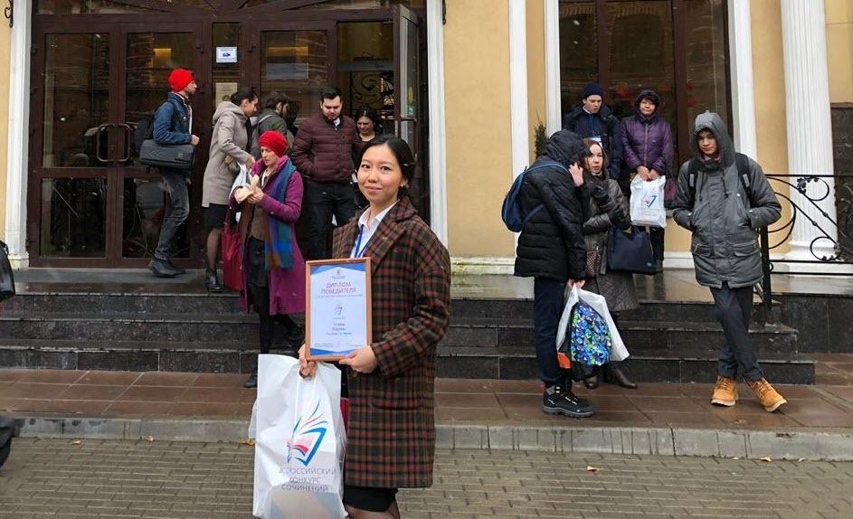 Школьница из Якутии победила на  Всероссийском конкурсе сочинений