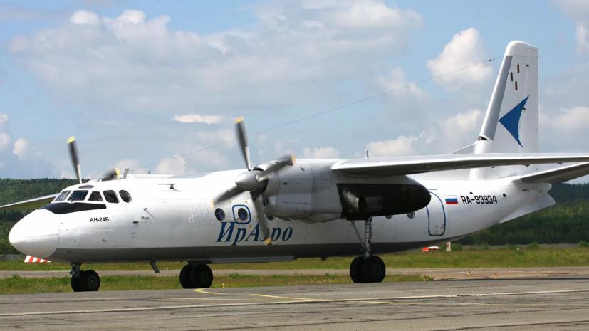 Передавший штурвал лайнера «ИрАэро» девушке пилот отстранён от полётов