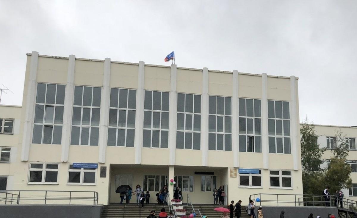 """Директора школы №10 Якутска """"ушли"""" по итогам служебной проверки"""