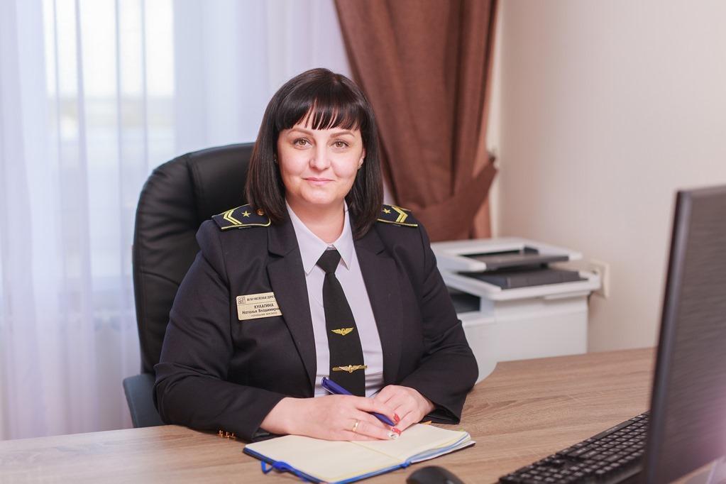 Кулагина Наталья Владимировна, начальник Ж/Д вокзала Нижний Бестях