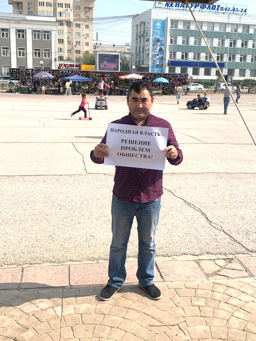 Акция «За справедливую народную власть!» прошла в Якутске