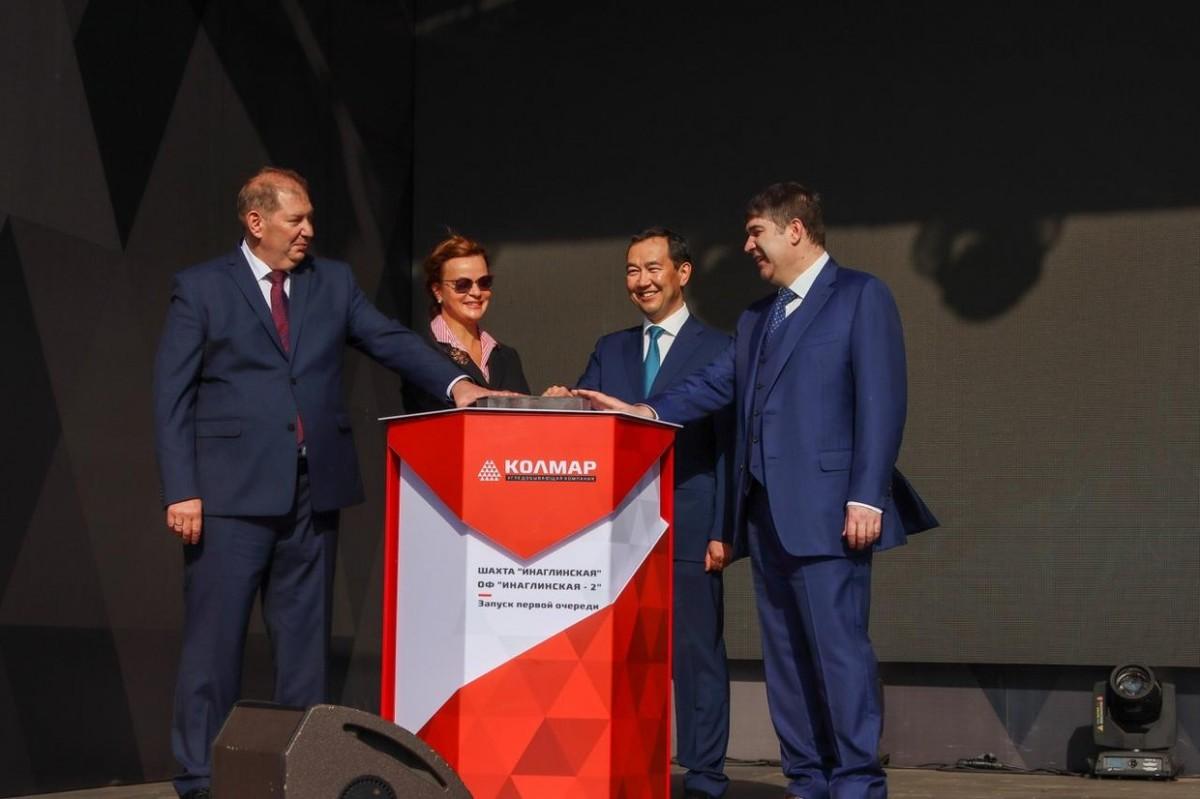 В Якутии запущена первая очередь крупнейшей в России угольной шахты «Инаглинская»
