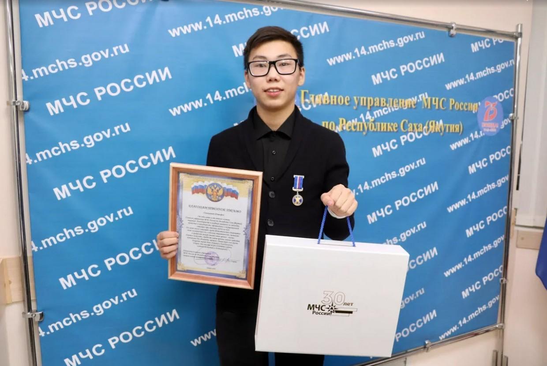 В Якутске наградили ребенка спасшего двух человек