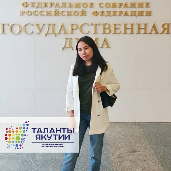 Больше двух тысяч человек уже зарегистрировались для участия в республиканском кадровом конкурсе «Таланты Якутии»