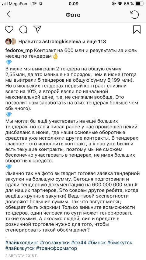 «Горожан обеспечат одноразовыми масками за счет обманутых якутян?». Бизнесмен-благотворитель