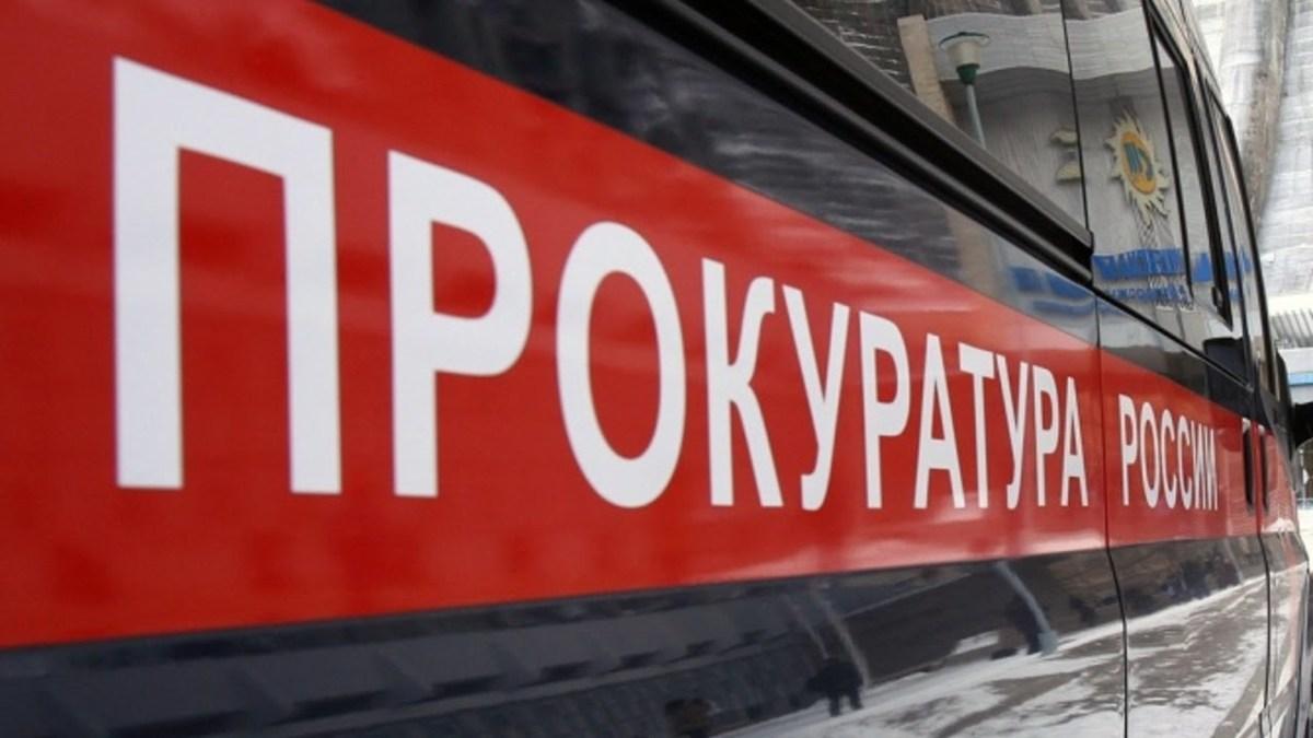 В Якутии направлено в суд дело о легализации денег, полученных при продаже наркотиков