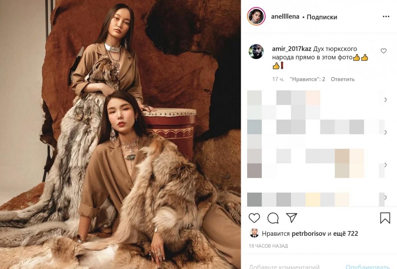 «Почему снимаете якутских девушек в уязвимых образах?». Якутянку возмутила фотосессия, организованная Минпредом