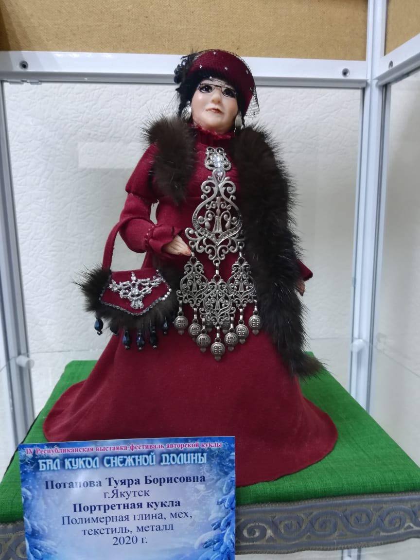 Куклы-копии известных якутян, Или о портретах-вампирах и портретах-талисманах