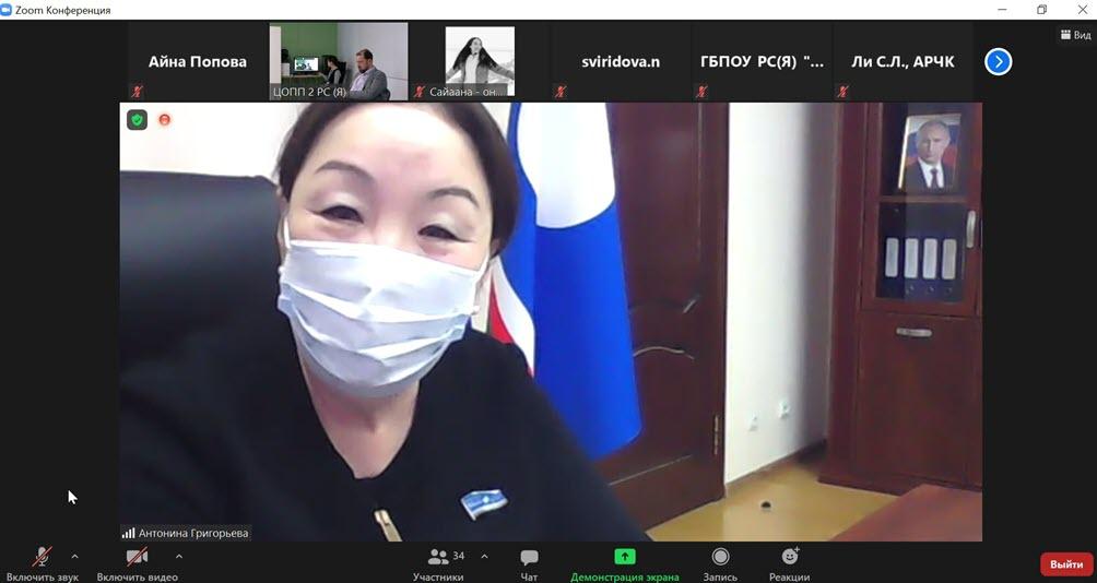 Центр опережающей профподготовки Якутии провел форсайт-сессию по кадрам для промышленности