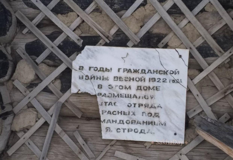 Старинное якутское село, основанное староверами, могут включить в ассоциацию лучших деревень и городков России