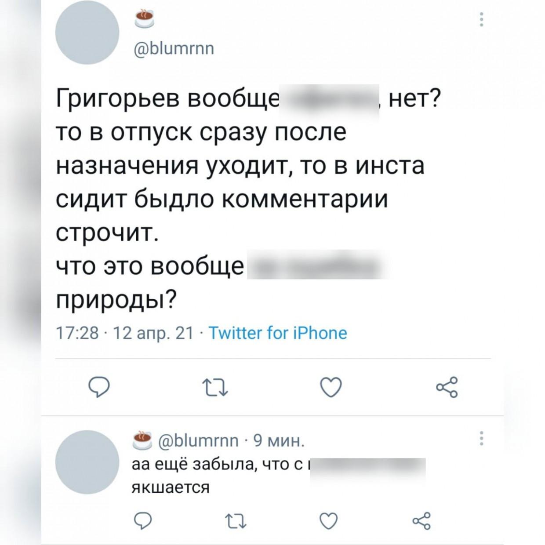 «Строчит быдло-комментарии». В Twitter отреагировали на комментарий мэра Якутска