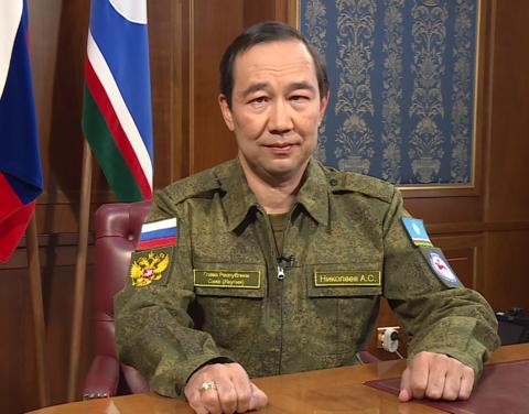 """""""Я призываю вас быть бдительными, тем не менее сохранять спокойствие"""",  - Айсен Николаев"""