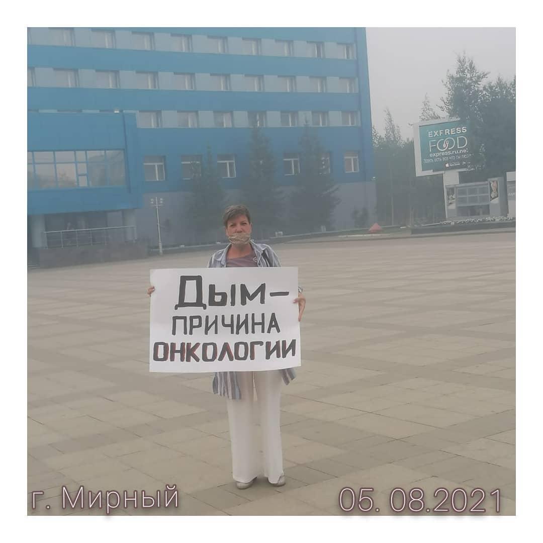 В алмазной столице  России якутском городе Мирный на одиночные пикеты вышли беременные женщины