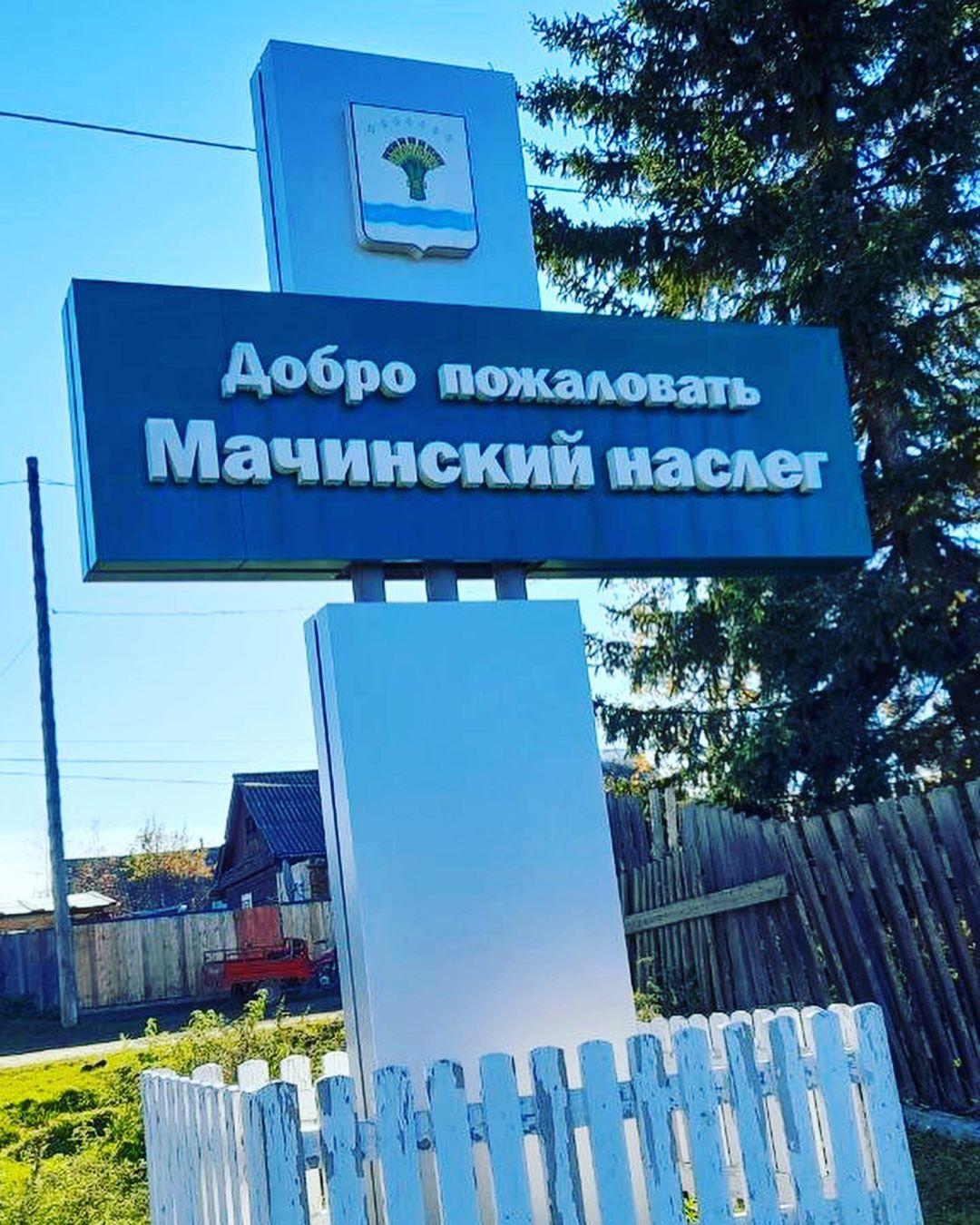 Оймяконские путешественники на лошадях выехали из Якутии в Москву и затем направятся в Европу