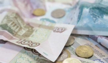 деньги русские