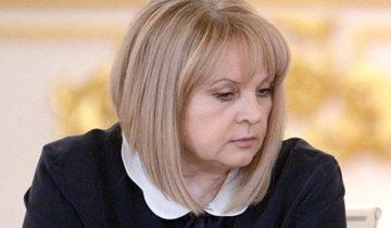 Элла Памфилова-3