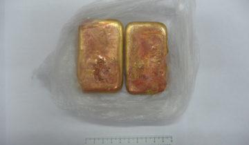 УФСБ золото