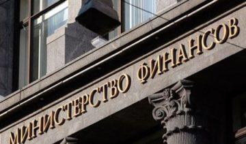 финансов России_450