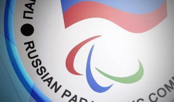 паралимпийский комитет
