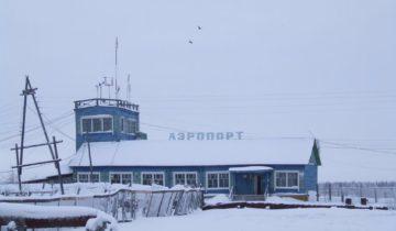 Аэропорт - среднеколымск