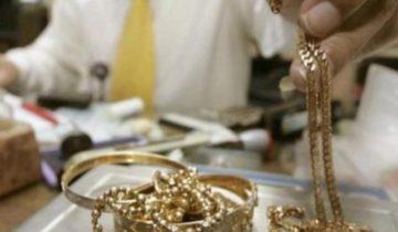 шкатулка и золото