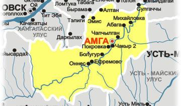 Амга карта
