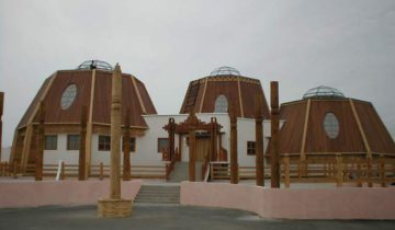 Дом арчы