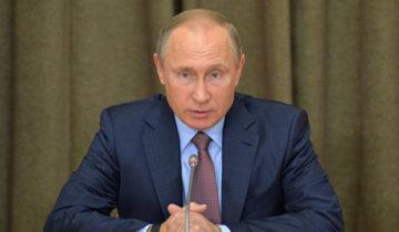 Путин22