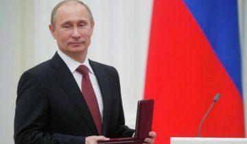 Путинв