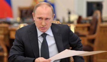 майские указы Путина