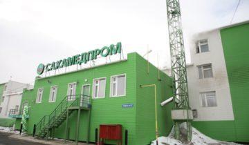 сахамедпром