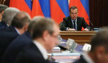 заседание медведев