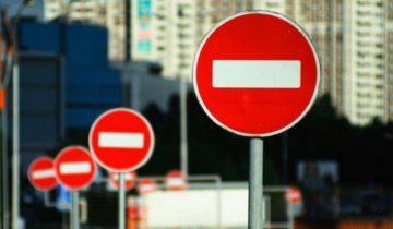 знак перекрытие улиц