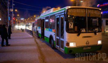 Автобус якутска