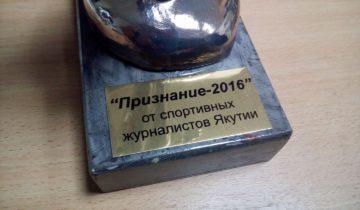 Премия2