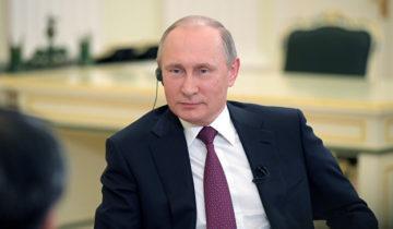 Путин 2016