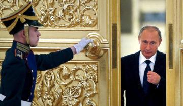 Путин двери форбс