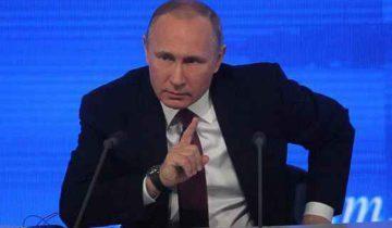 Путин он лайн