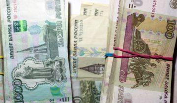 деньги рубли пенсии