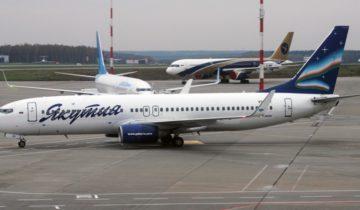 самолет якутия