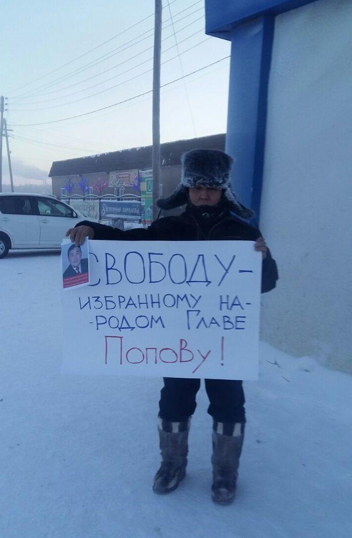 http://sakhaday.ru/wp-content/uploads/2017/01/14-e1483692291935.jpg