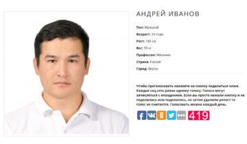 Андрей Участник