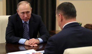 Путин и трутнев