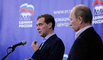 медведев на съезде ЕР