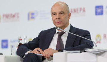 Силуанов2